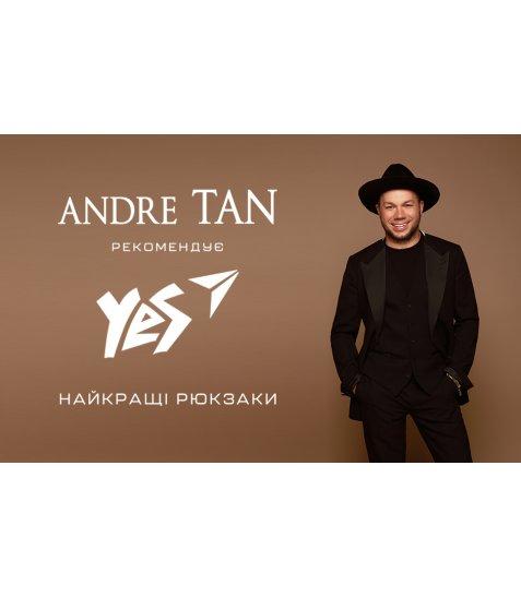 Andre TAN рекомендує рюкзаки YES