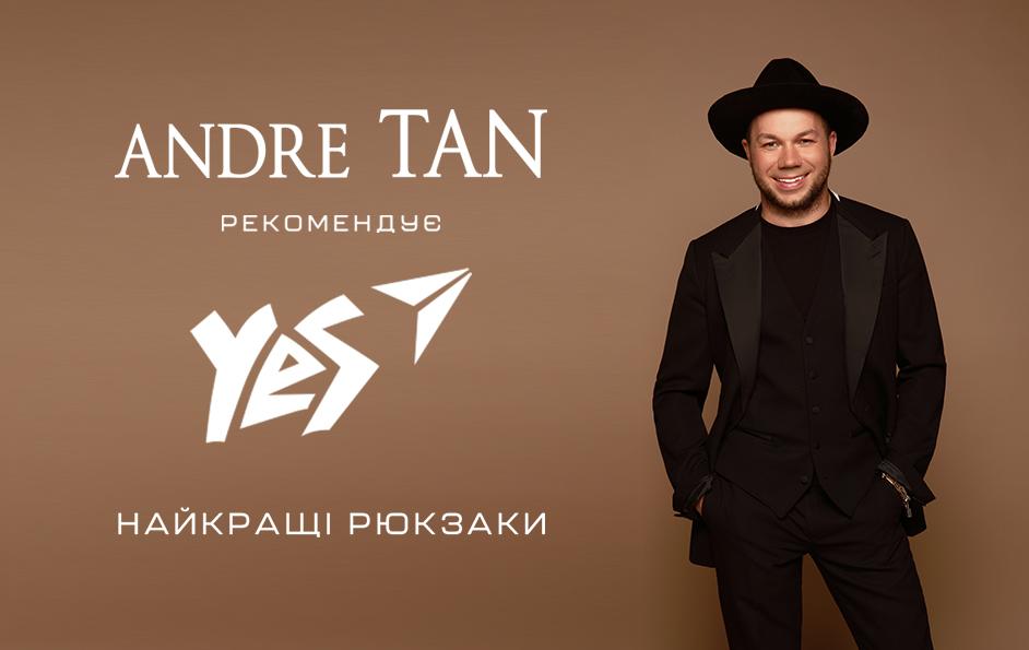 Andre TAN рекомендує колекцію YES 2021