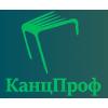Канц Проф