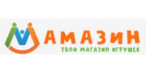 Мамазин