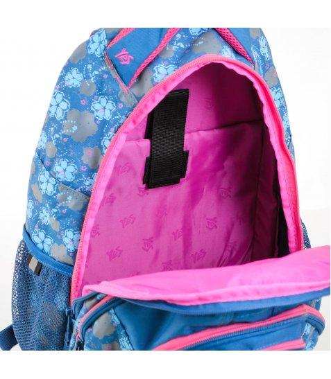 """Рюкзак для підлітків YES  Т-12 """"Forget-me-nots"""", 46,5*33*15см - фото 8 з 8"""
