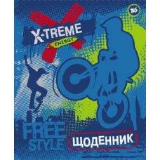 """Щоденник шкільний інтегральний (укр.) """"X-Treme"""""""