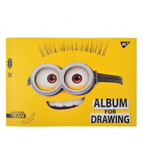 Альбом для малювання А4 20л / 120 скоба, з перфорацією YES (х)