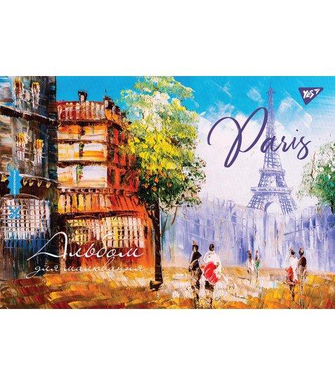 Альбом для малювання А4 28 Yes Скоба З Перфорацією (Д) - фото 4 з 6