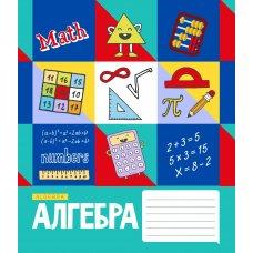 А5/48 кл. YES ПРЕДМЕТКА (Mosaic) (мікс 8 видів) набір зошитів учнів.