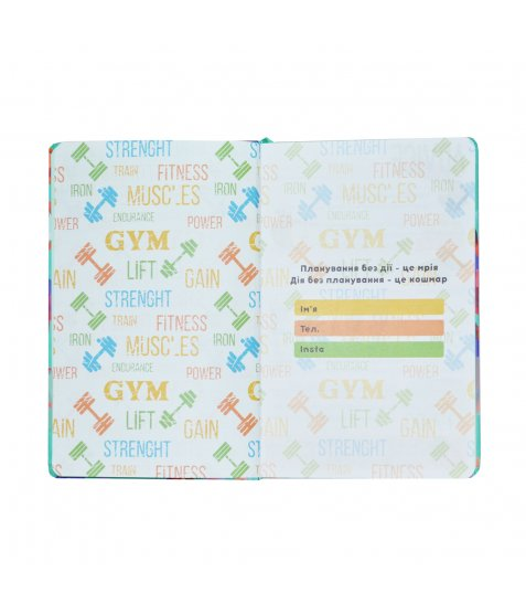"Блокнот-мотиватор YES ""Strong Girl"" серії ""Fitness"", 140 х 210мм, 96л."