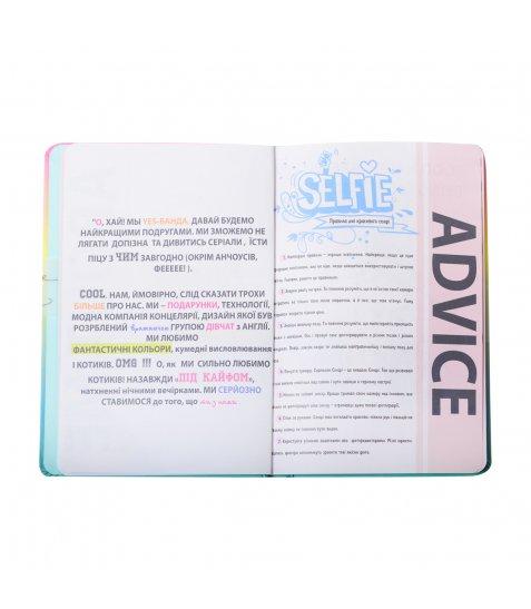 """Блокнот-мотиватор YES """"Diary"""" серії """"Wonder Girl"""", 140 х 210мм, 80л."""