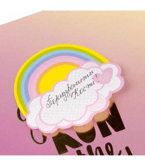 """Папір із клейким шаром YES фігурний """"Rainbow"""", 94*90мм, 40 лист"""