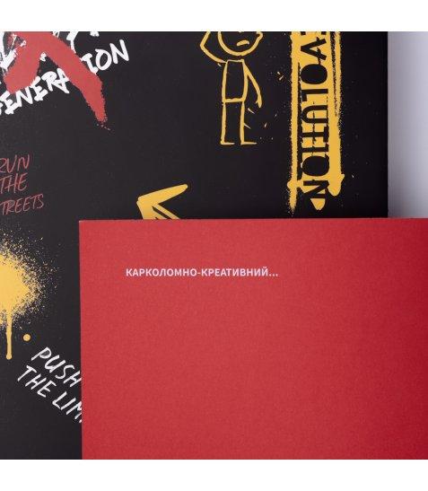 """Щоденник Yes А5 недатований """"Карколомно-креативний"""" колекція """"Крутий, як не крути"""" - фото 8 з 9"""