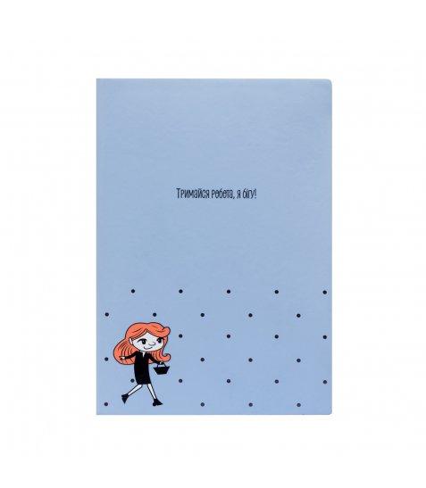 """Щоденник Yes А5 недатований """"Сіті гьорл"""" колекція """"Крутий, як не крути"""" - фото 2 з 8"""