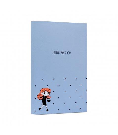 """Щоденник Yes А5 недатований """"Сіті гьорл"""" колекція """"Крутий, як не крути"""" - фото 1 з 8"""