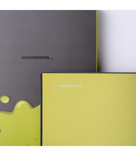 """Щоденник Yes А5 недатований """"Я-саме щастячко"""" колекція """"Крутий, як не крути"""" - фото 8 з 9"""