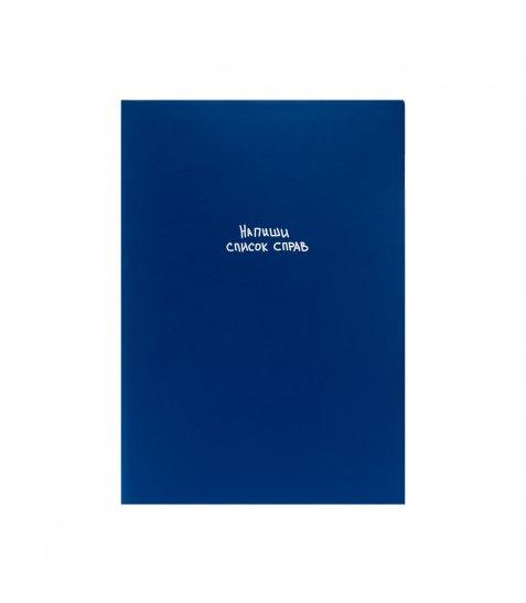 """Щоденник Yes А5 недатований """"Від роботи коні дохнуть"""" колекція """"Крутий, як не крути"""" - фото 2 з 9"""