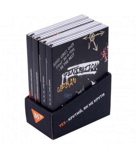 """Щоденник Yes в боксі А5 недат """"Креатив"""" колекція """"Крутий, як не крути"""", 4 шт. - фото 1 з 9"""