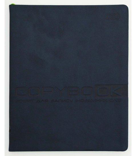Зошит для запису іноземних слів PU, 192стр, темно-синя