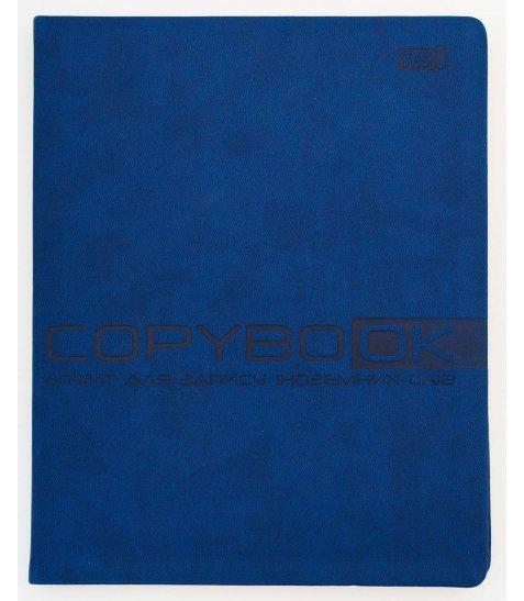 Зошит для запису іноземних слів PU, 192стр, синя