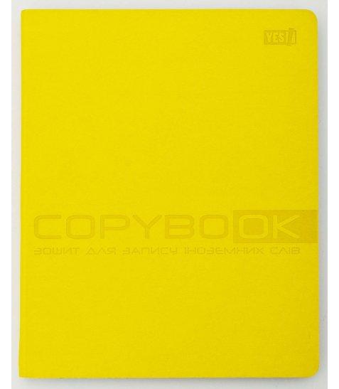 Зошит для запису іноземних слів PU, жовта