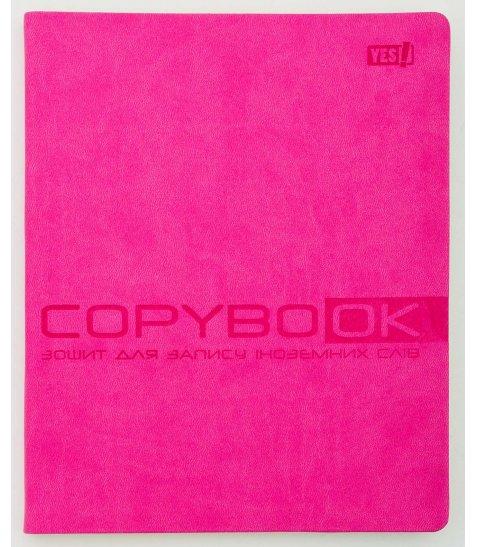 Зошит для запису іноземних слів PU, рожева