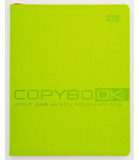 Зошит для запису іноземних слів PU, світло-зелений