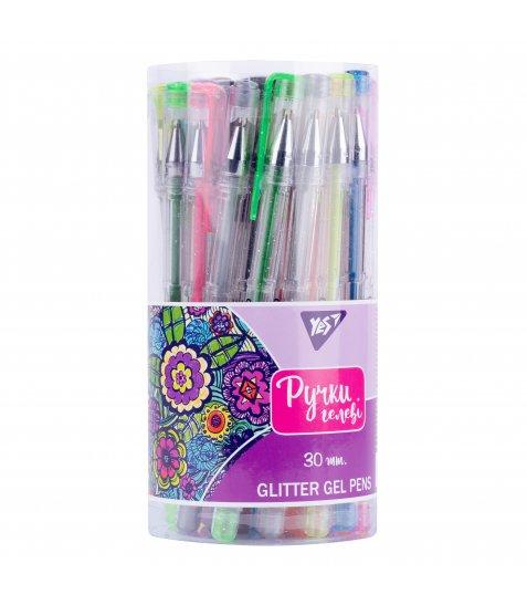 "Ручка гелева YES ""Glitter"" 30 кольорів/тубус"