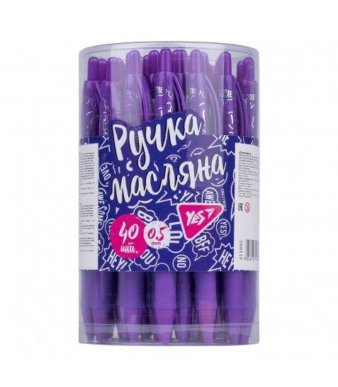 Ручка YES кульково-масляна «Cool», автоматична 0,5мм, синя