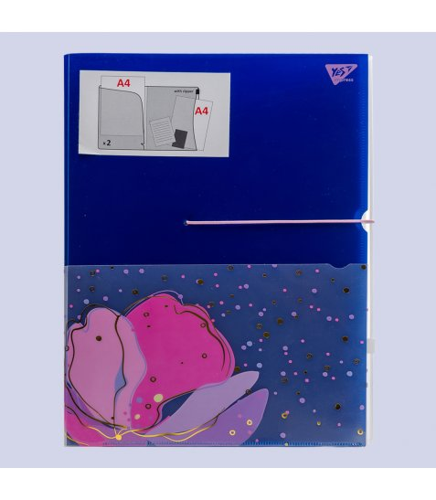 """Папка-органайзер YES на гумці А4 """"Viola"""", 3 отд"""