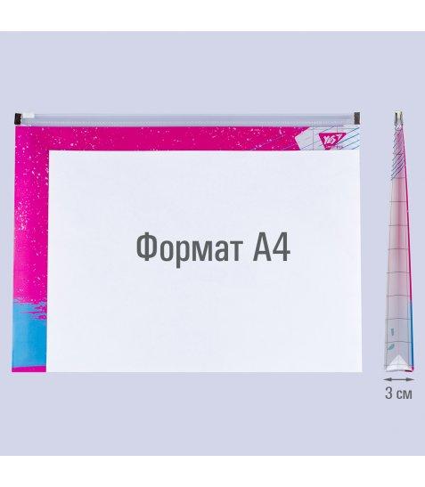 """Папка-конверт YES на блискавцi А4 """"Hotch Potch"""" - фото 3 з 3"""