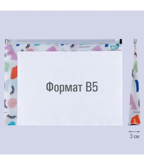 """Папка-конверт YES на блискавцi B5 """"Fancy"""""""