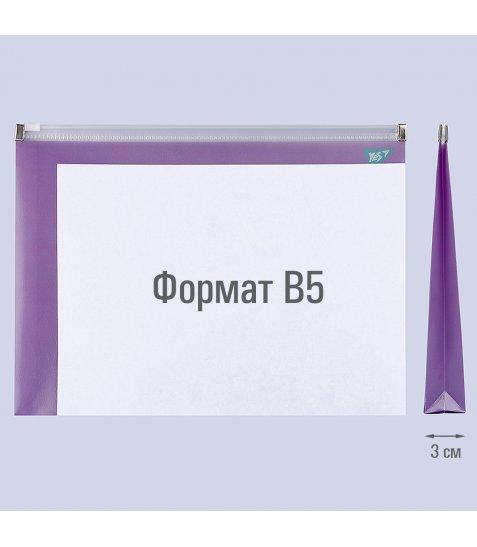 """Папка-конверт YES на блискавцi B5 """"JUNGLE"""" - фото 2 з 3"""