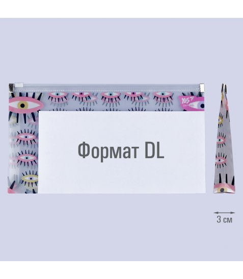 "Папка-конверт YES на блискавцi Check/Travel ""Donna"""