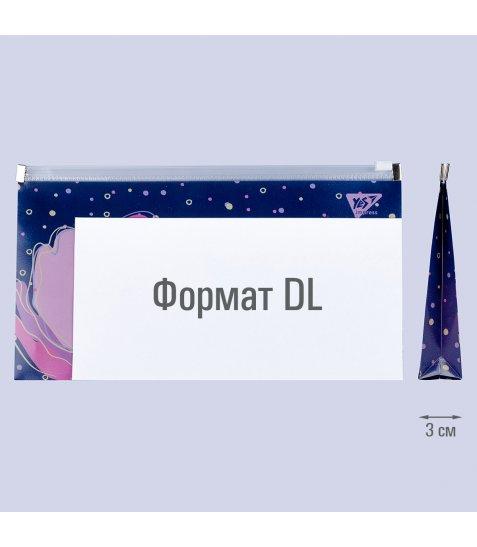 """Папка-конверт YES на блискавцi Check/Travel """"Viola"""" - фото 2 з 3"""