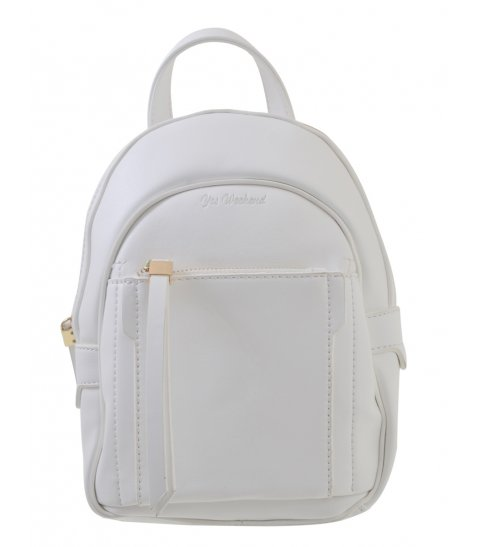 Сумка - рюкзак, білий середній, 25*18*8.5