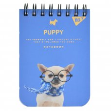 "Notebook А7/80 double spiral ""Puppy "" YES"