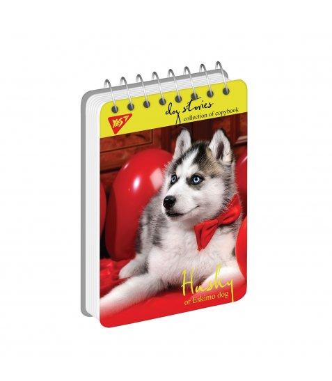 """Зошит для записів А7/80 од.спіраль, """"DOG STORIES"""" YES"""