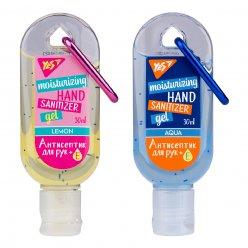 """Гель антисептичний YES для рук з карабіном """"Be Clean"""", 30 мл."""