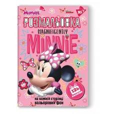 "Розмальовка- розвивайка YES ""Minnie Mouse"", 126 наліпок, А4"