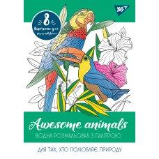 """Водная раскраска YES """"Awesome animals"""""""