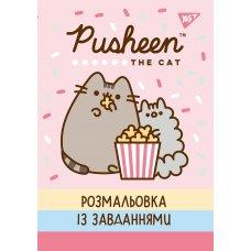"""Раскраска с заданиями YES """"Pusheen"""""""