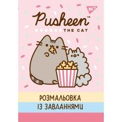 """Розмальовка із завданнями YES """"Pusheen"""""""