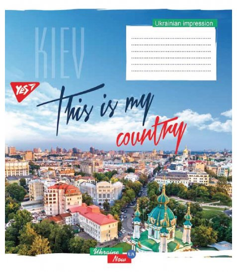 А5 / 12 кл. YES THIS IS MY COUNTRY, зошит учнів.