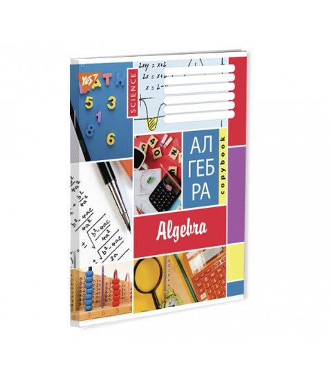 Зошит для записів А5/48 кл. YES АЛГЕБРА (PHOTOSHOW)