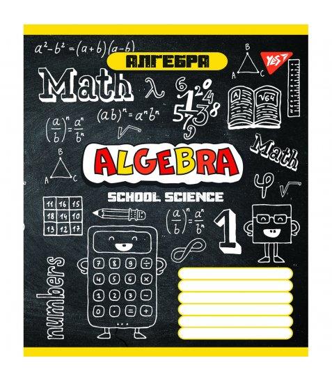 Зошит А5 48 Кл. YES Алгебра (Doodle Board)