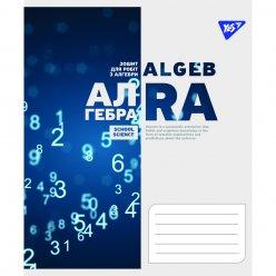 Зошит для записів А5/48 кл. YES АЛГЕБРА (Binary Science) виб.гібрід.лак
