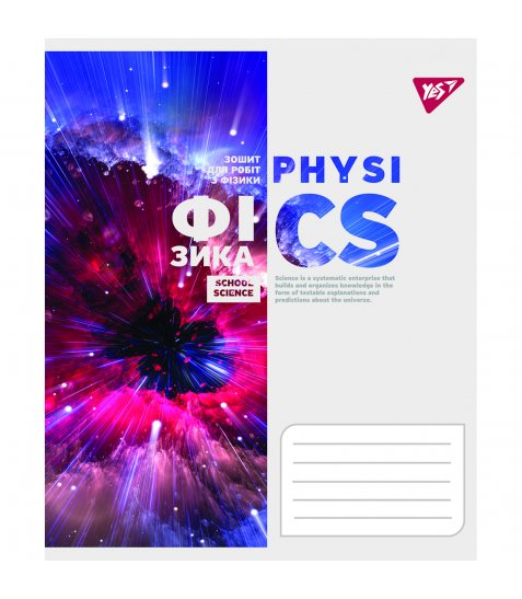 Зошит А5 48 YES (Binary Science) Набір 8 Видів - фото 7 з 8