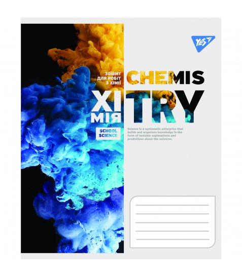 Зошит А5 48 YES (Binary Science) Набір 8 Видів - фото 5 з 8