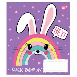 А5/12 кос. YES Little magic, зошит учнів.