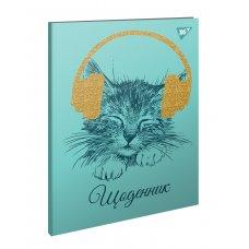 """Щоденник шкільний інтегральний (укр.) """"Music cat"""""""