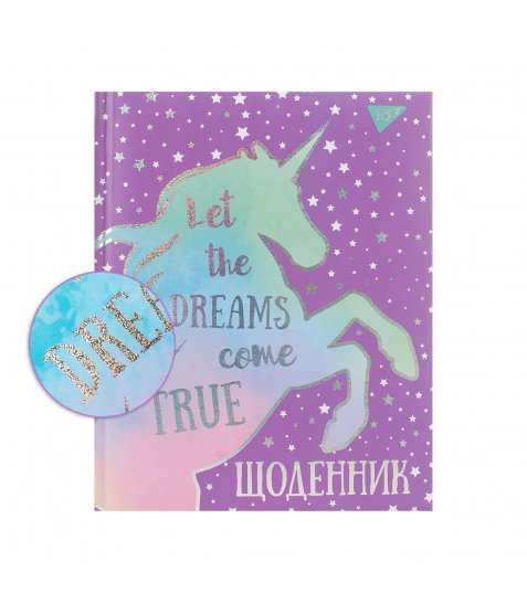 """Щоденник шкільний YES  жорсткий """"Unicorn"""" голограф. фольга ,  мат. ламин."""