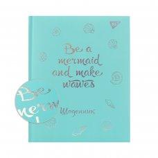 """Щоденник шкільний YES  жорсткий """"Mermaid"""""""