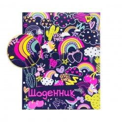 """Щоденник шкільний YES  жорсткий """"Unicorn&Rainbow"""" soft touch, неон.друк"""